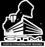 логотип спецтрансмаш
