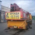 аренда автокрана 25 тонн в Свердловской области